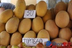 Новость. Город: Феодосия - Цены на трех рынках Феодосии