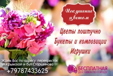 Новость. Город: Феодосия - Искушение цветом в Феодосии