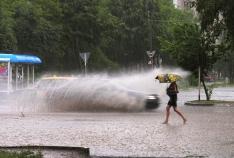 Новость. Город: Феодосия - На Крым надвигаются ливни и шквал