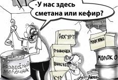 Новость. Город: Феодосия - Где сегодня купить завтрашний хлеб в Феодосии?