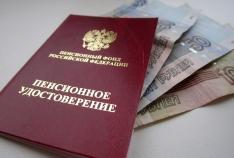 Новость. Город: Феодосия - Феодосийской медработнице недосчитали более 10 лет стажа для пенсии