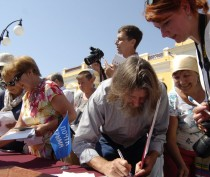 Новости Феодосии: 70.000 Айвазовских (Уточнено)