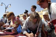 Новость. Город: Феодосия - 70.000 Айвазовских (Уточнено)