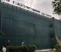 Новости Феодосии: Феодосийскую баню «Якорь» все-таки затянули сеткой