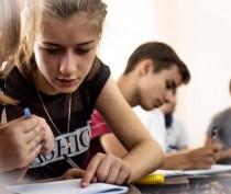 В Феодосии стартовал молодежный образовательный форум «Таврика»