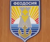 Феодосийские депутаты ушли на каникулы