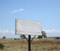Власти Феодосии сетуют на наглость отдыхающих: на пляжах обнаружили «стихийные кемпинги»