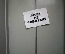 Семь керченских многоэтажек оснастят новыми лифтами в течение двух месяцев