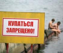 Пляжи Керчи и Ленинского района временно закрыты для посещений