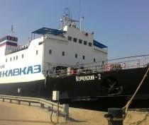 Паром «Керченский-2» возобновил работу после ремонта