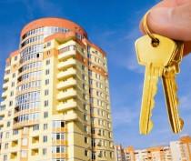 В поисках квартиры