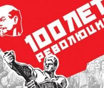 100-летие революции и греческих богинь будут вспоминать на «Ночь искусств» в Керчи