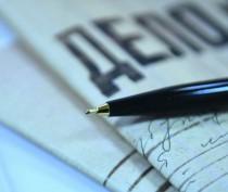 В Керчи по итогам уголовного дела мужчине назначили штраф за попытку дать взятку участковому