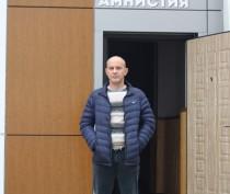 Доска почета МУП «Геоинформационный центр г. Феодосия»