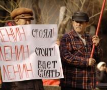 Феодосийские коммунисты отметят столетие Октябрьской революции