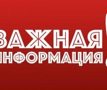 В Феодосии пройдет день бесплатной юридической помощи