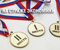 Керченских школьников приглашают к участию во всероссийской олимпиаде «На страже экономики»