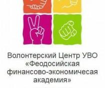 Наши добровольцы в финале Всероссийского конкурса