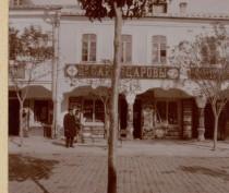 Феодосия и окрестности 1905 года на фотографиях французского барона Жозефа де Бая