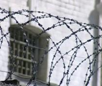 Керчанин получил 11 лет тюрьмы за наркоторговлю