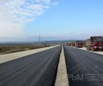 Гарантия на асфальтовое покрытие трассы «Таврида» составит четыре года