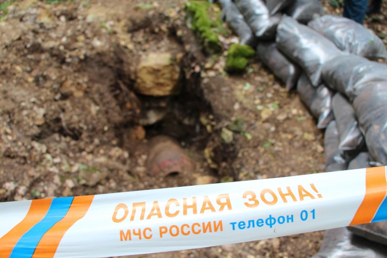 100-килограммовую авиабомбу уничтожили взрывотехники вПриморском крае