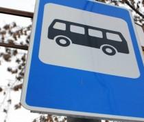 В Феодосии ввели дополнительные вечерние рейсы на маршрутах № 1 и № 2
