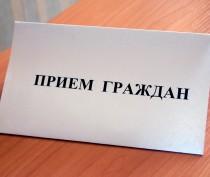 Завтра представители Совмина проведут прием граждан в Керчи