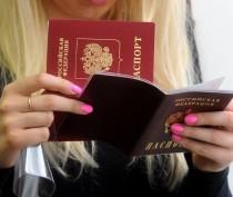 Полиция напоминает: паспорт подлежит обязательному обмену в 20 и 45 лет