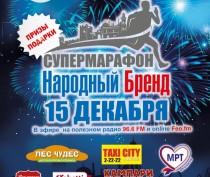 Самое грандиозное бизнес-событие года в Феодосии
