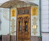 Почему сессия горсовета Феодосии прошла за закрытыми дверями