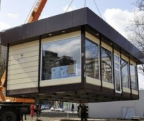 Феодосийцам предлагают высказаться о размещении в округе дополнительных НТО