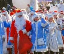 Парад Дедов Морозов и Снегурочек впервые пройдет в Керчи