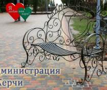 Керченский Молодежный парк оснастят системой видеонаблюдения
