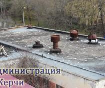 Подрядчики завершают ремонт кровель двух школ в Керчи (ФОТО)