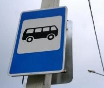 Стал известен график работы общественного транспорта в Керчи в праздничные дни