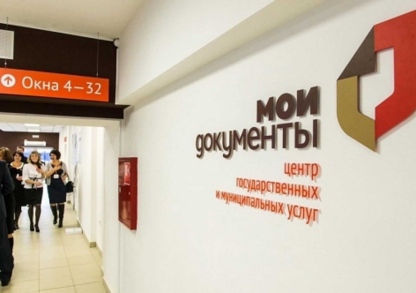 Натерритории Керчи иЕвпатории заработают два больших МФЦ