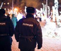 Полиция Керчи призывает к порядку