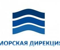 Власти Крыма решили ликвидировать компанию-оператора Керченской паромной переправы