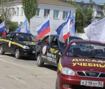 Феодосийская автошкола ДОСААФ отметила юбилей