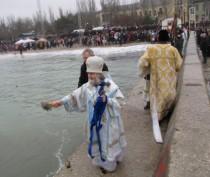 День, когда вся вода в мире становится чудотворной