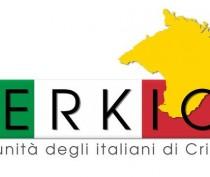 В Керчи отметят День памяти итальянских жертв репрессий и депортации
