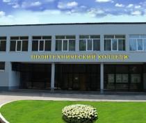 Подрядчик «не довез» в Керченский колледж оборудование на сумму в 350 тыс. руб.