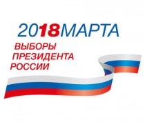 Впервые феодосийцы смогут выбрать главу РФ