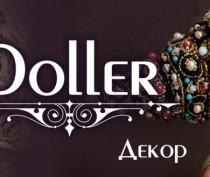 САЛОН КУКОЛ «DOLLER»: ПОДАРОК С ДУШОЙ