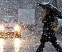 Резкое ухудшение погодных условий
