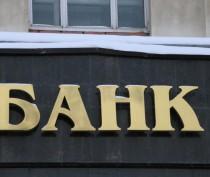 Новые банки откроются в Крыму