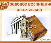 В Ленинском районе полицейские и соцслужбы провели «Уроки правового просвещения»