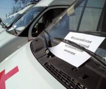 Феодосийская станция скорой помощи получила два новых автомобиля