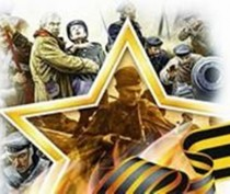 В Керчи начала работу Всероссийская научно-практическая конференция «Военно-исторические чтения»